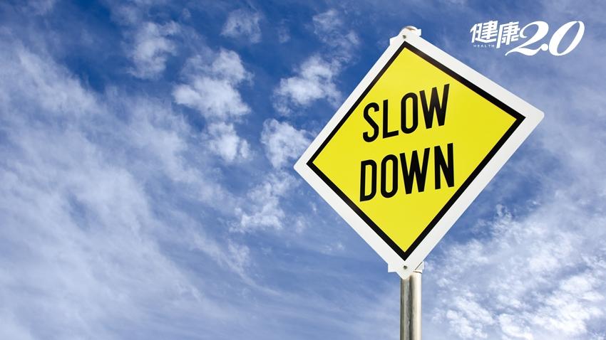 快被焦慮淹沒?放慢「這速度」就能擊退恐慌