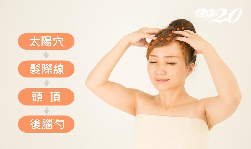 只要5分鐘的頭皮回春術 活腦紓壓還能改善肩頸僵硬