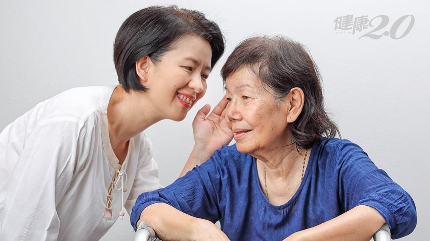 聽力差,失智風險增5倍!專家教你這樣做保養聽力