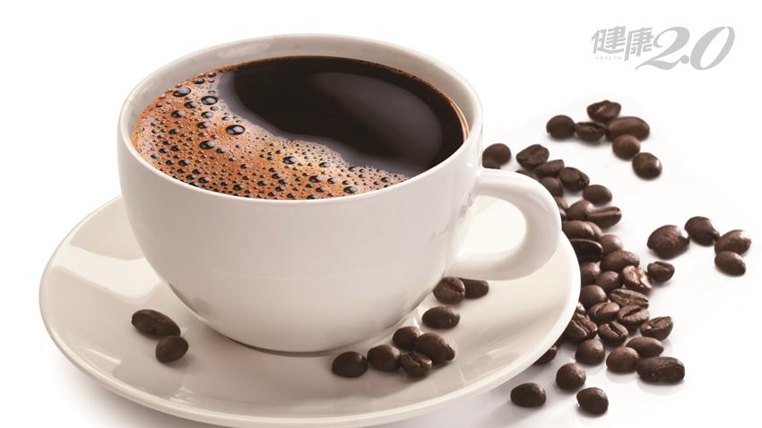 你每天喝幾杯咖啡?這些常見食物會「阻鈣」吸收