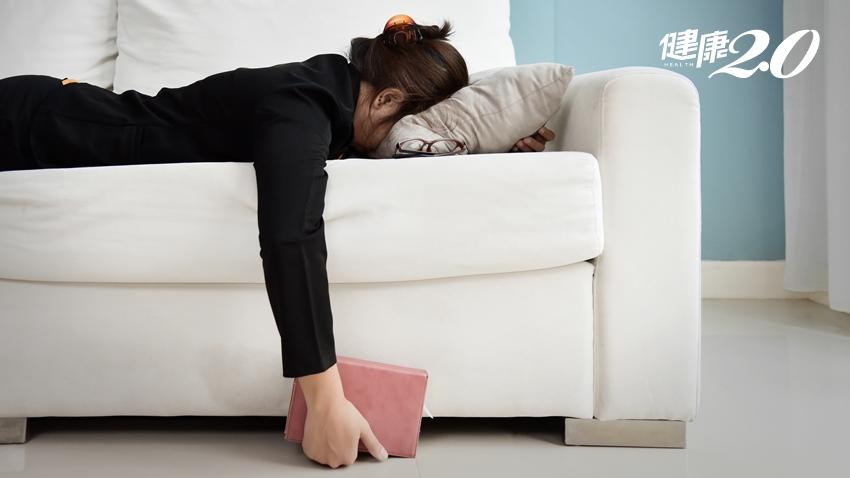 疲勞跟壓力與勞動有關?最新研究:關鍵點在於…
