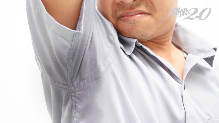 腋下濕透,好糗!微波熱能一併改善汗與體味的煩惱