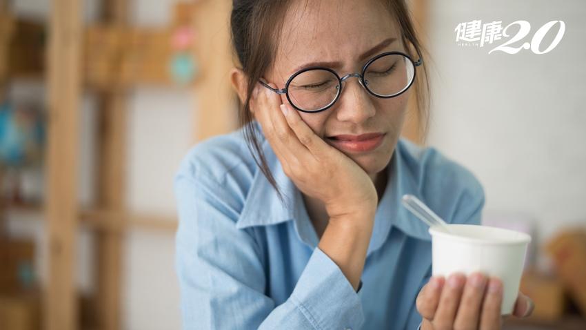 牙齒痠痛好敏感!醫:保護牙齒這些事千萬不要做