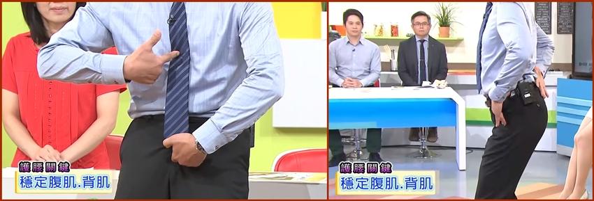 坐骨神經痛要開刀嗎?達人教你戴「天然護腰」不痠麻