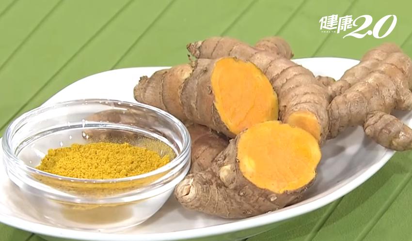 薑黃粉別直接吞!專家推薦「吸收率更高」的吃法