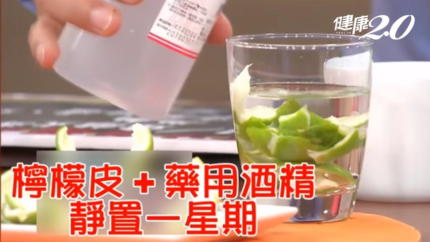 冰箱飄出臭味?專家教你1招幫冰箱排毒 除垢又芳香