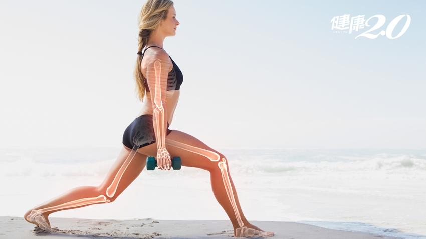 怕骨鬆光靠補鈣不夠!醫師:每天奉行4件事 預防「骨石流」
