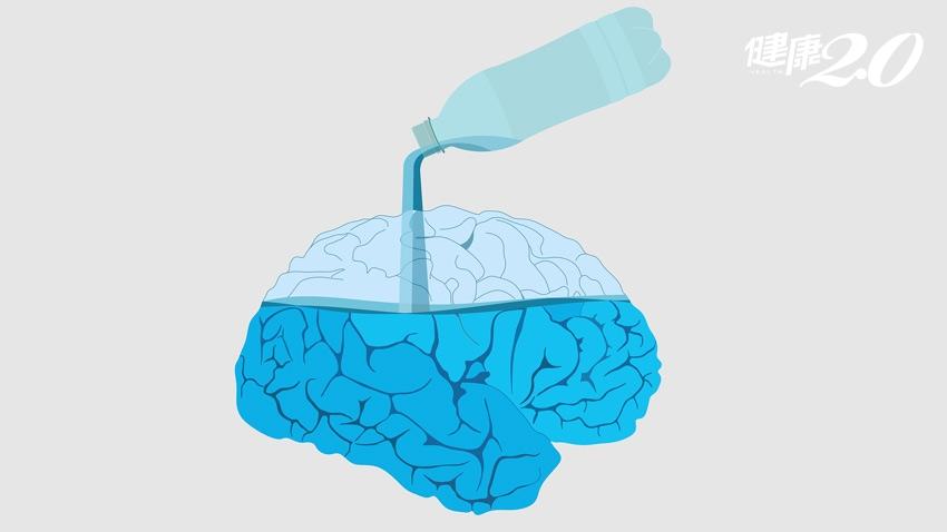 水喝太少讓腦袋變鈍、喝太多會出人命 怎麼喝才健康?