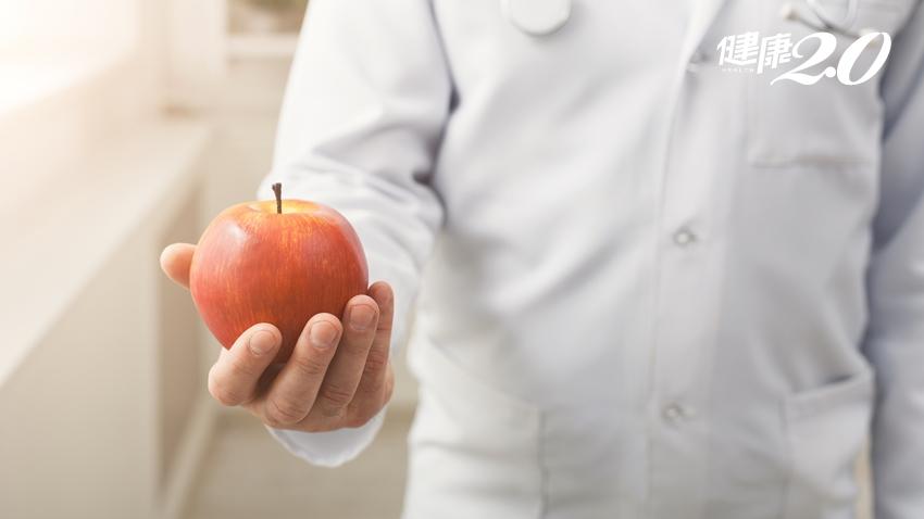 每日一蘋果,醫生遠離你?營養師告訴你真相