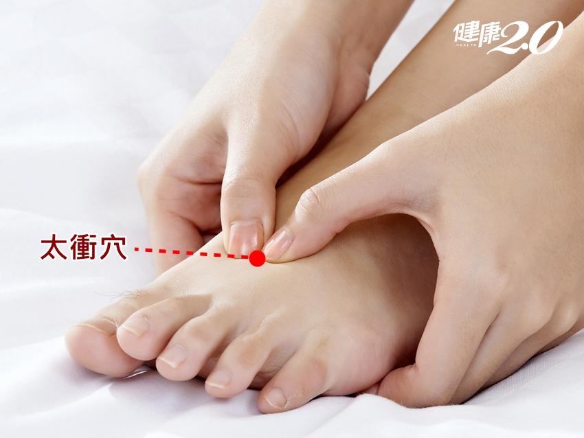腳上有6個「黃金穴」:助眠、抗老、緩解倦怠感