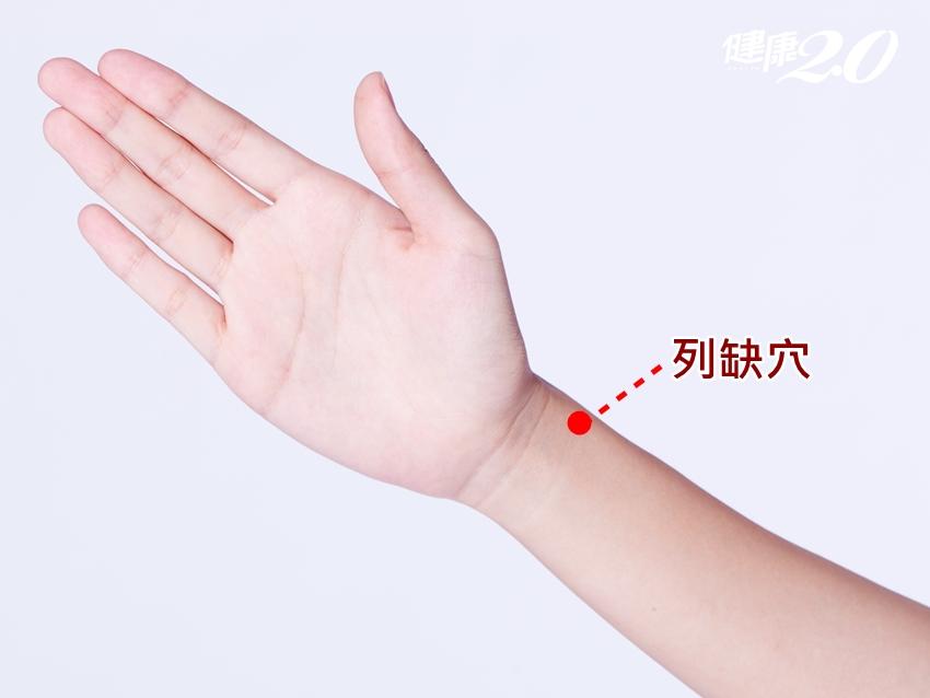 手部4個「黃金穴」不可不知!緩解體內熱氣、緩和焦慮情緒