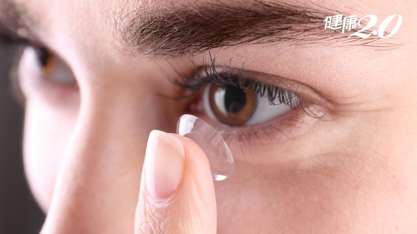 隱形眼鏡長時間又天天戴 當心2大症狀找上你
