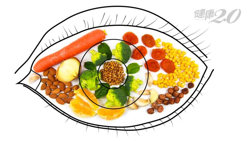 超強護眼營養組合: A到E備齊全、一個微量元素別忘記!