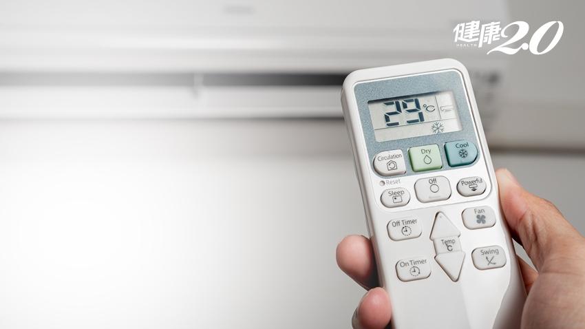 夏夜難入眠?冷氣「這樣設定」最舒適又省電!