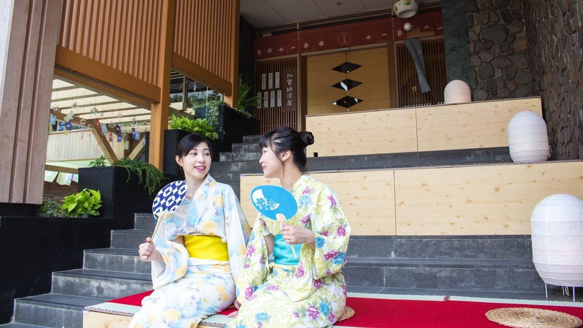 穿花浴衣玩「納涼祭」!日式溫泉飯店住宿「買一送一」