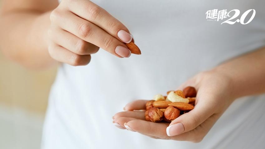 堅果是健康零食?營養專家點出一個關鍵事實