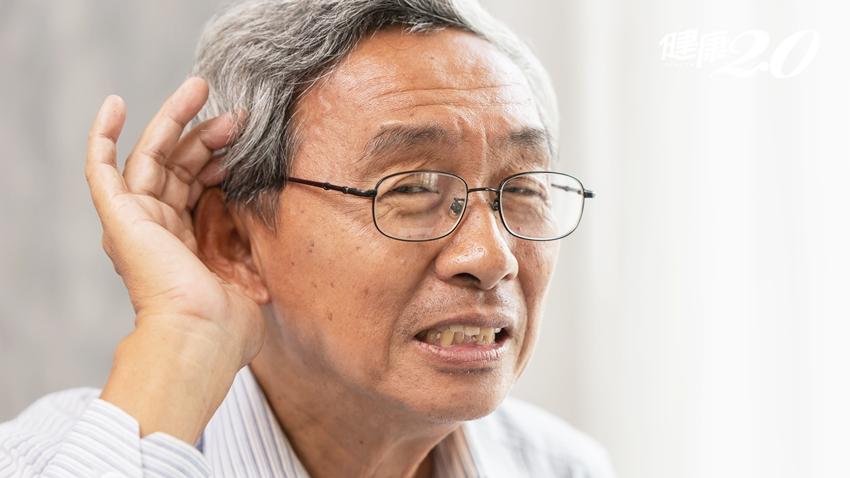 老人家總是聽不清?善用4個小訣竅,溝通非難事!