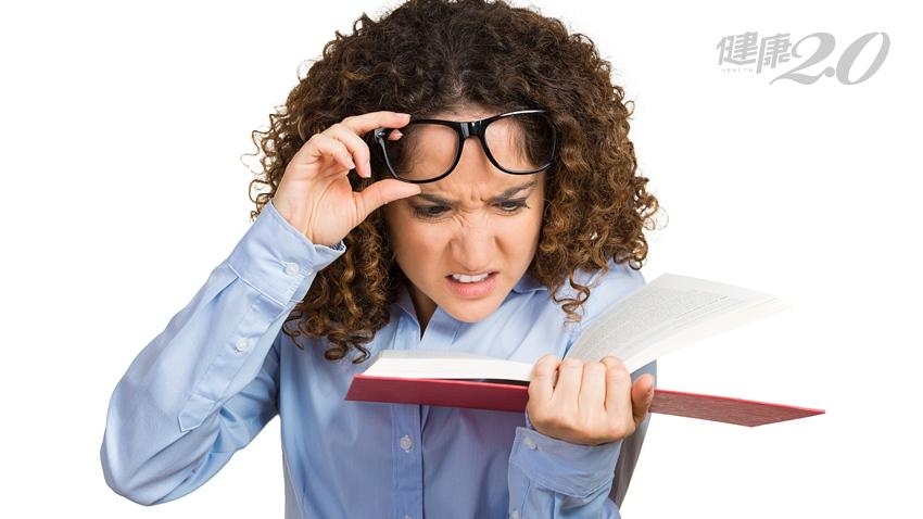 視力變差就是老花眼?趁早學會 5招預防「眼睛老人斑」