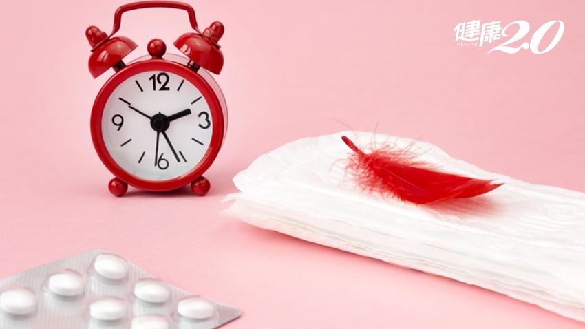 經血量大、痛經是正常的?這些疾病可能讓妳措手不及