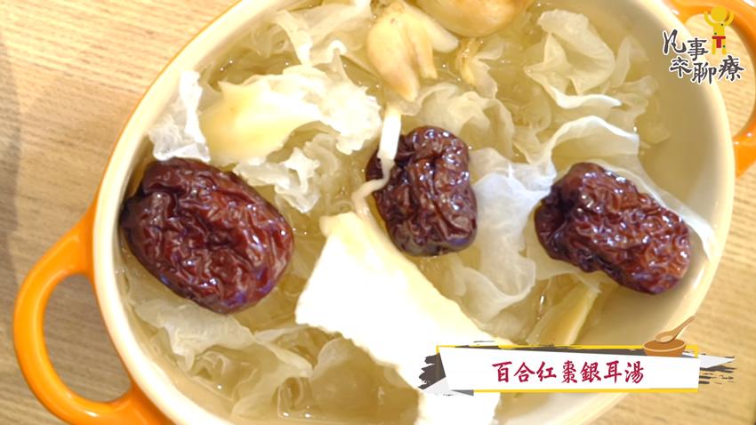 中醫師力推:祛濕除煩「夏日食療」,一鹹一甜好爽口!