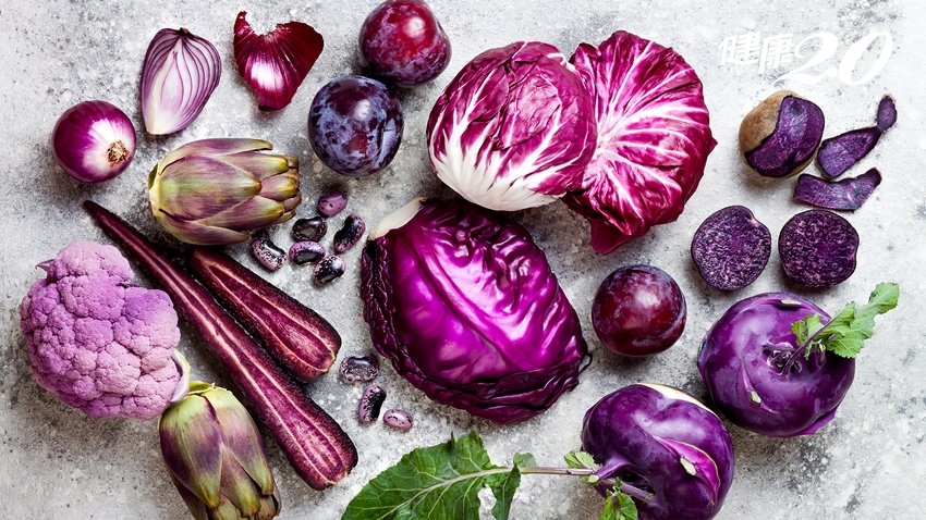 紫色排毒力三重奏:抗氧化、保護血管必備2道料理