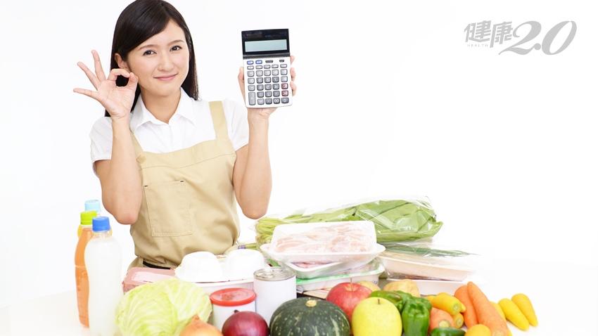 颱風天菜價貴森森,跟著營養師聰明買 營養不打折