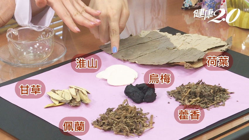 吳明珠解暑祕方:這杯茶微酸順口,健脾祛濕又解毒