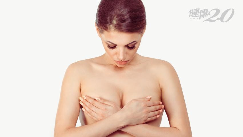 乳房自摸無法降低乳癌死亡率 國健署闢謠,防癌要這樣做才行