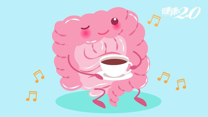 便祕喝杯咖啡就能解?醫師:別輕忽4種癌風險