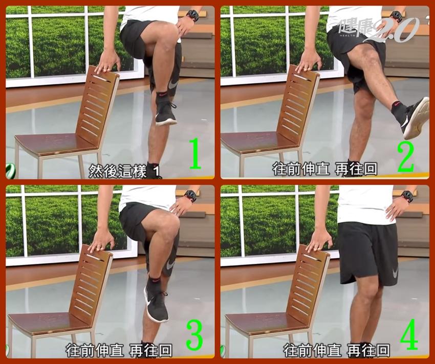 只要「一張椅子」抬抬腿,有效減脂又防癌!