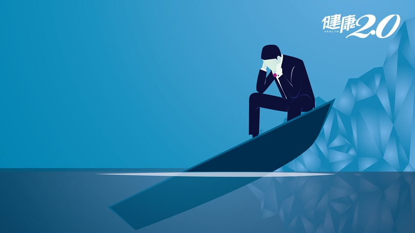 情緒低落、焦躁不安?1分鐘檢測,別讓鬱卒變成病