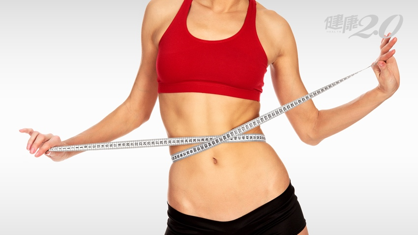 減肥老是不成功?中醫傳授3招打造易瘦體質