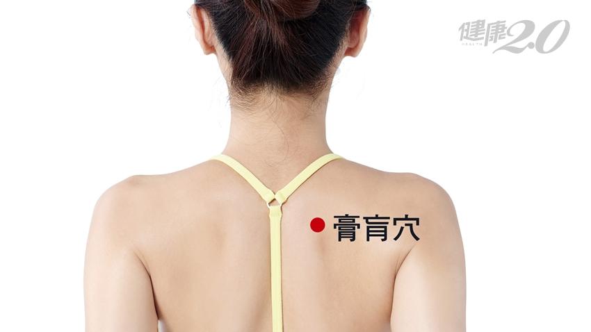 一針消除膏肓痛?中醫師公開自己愛用的「一招解痛法」