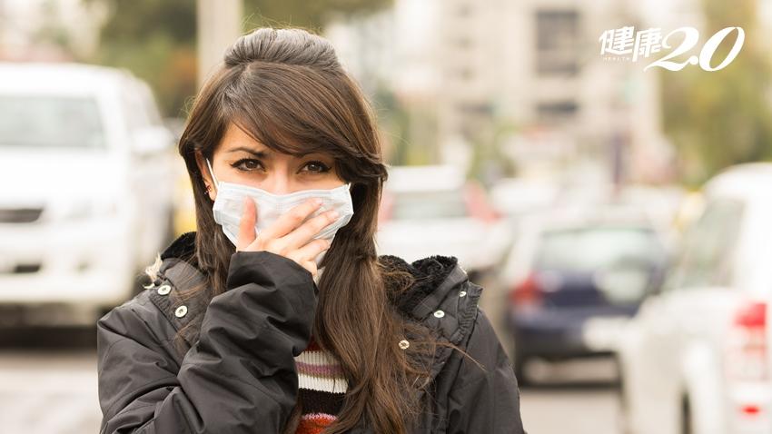 空污嚴重讓人咳不停 這些營養素幫你提升免疫力