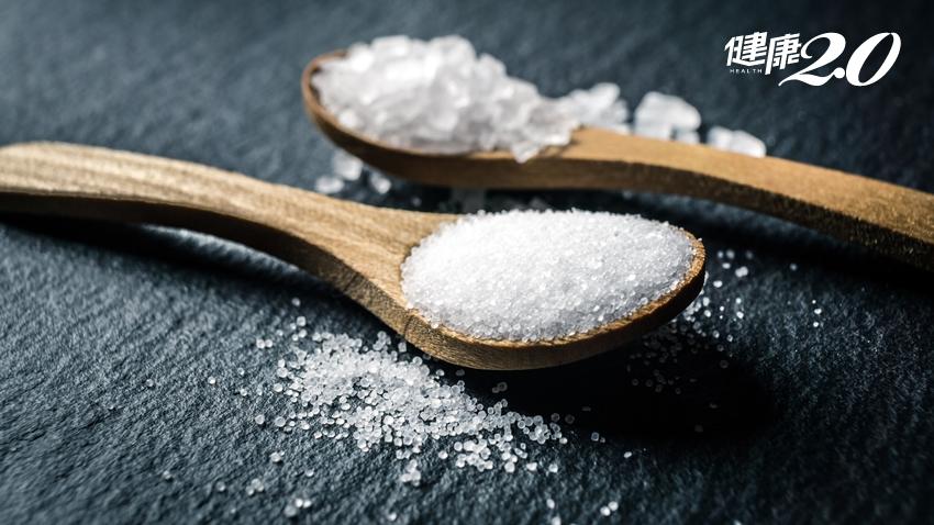 海鹽、精緻鹽哪裡不一樣?專家傳授選「好鹽」關鍵