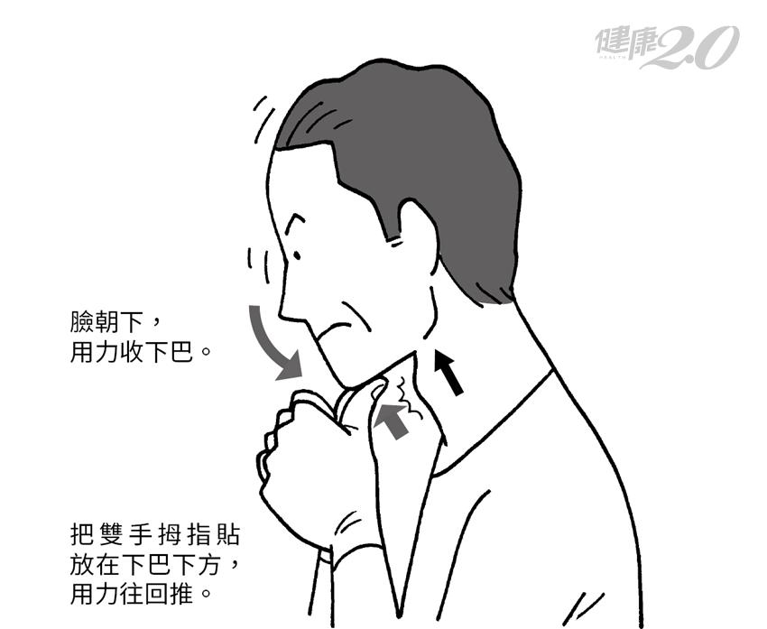 強化吞嚥能力:任何年紀都該做的「練喉嚨」2招