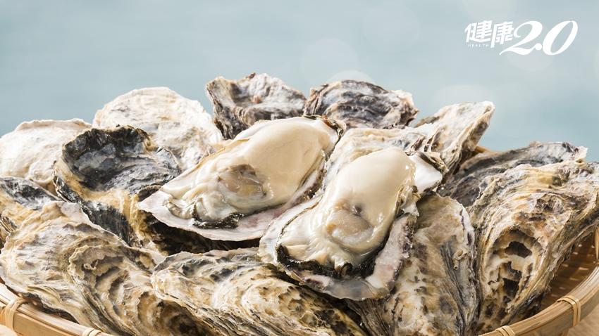 當季食材幫你加「鋅」 生蠔、牡蠣這樣吃不過量!