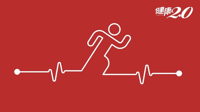 心跳多1下少活4個月!3種方法讓心跳「慢」一點