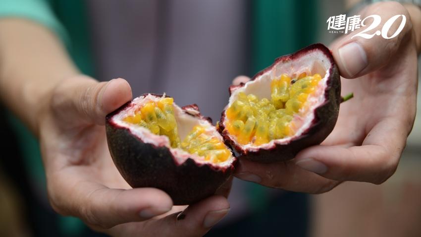 百香果變身開胃料理 營養師傳授4大食用祕訣