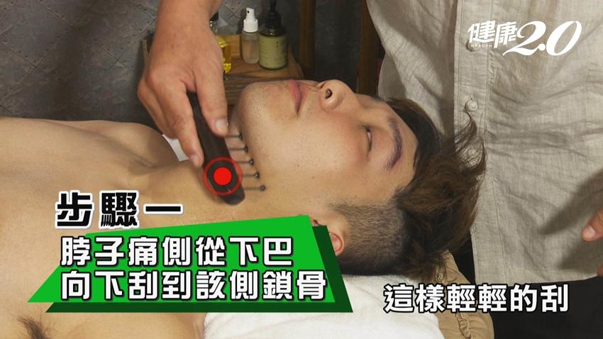 乾咳、喉嚨癢、鼻塞?2招「無痕刮痧法」無痛緩解