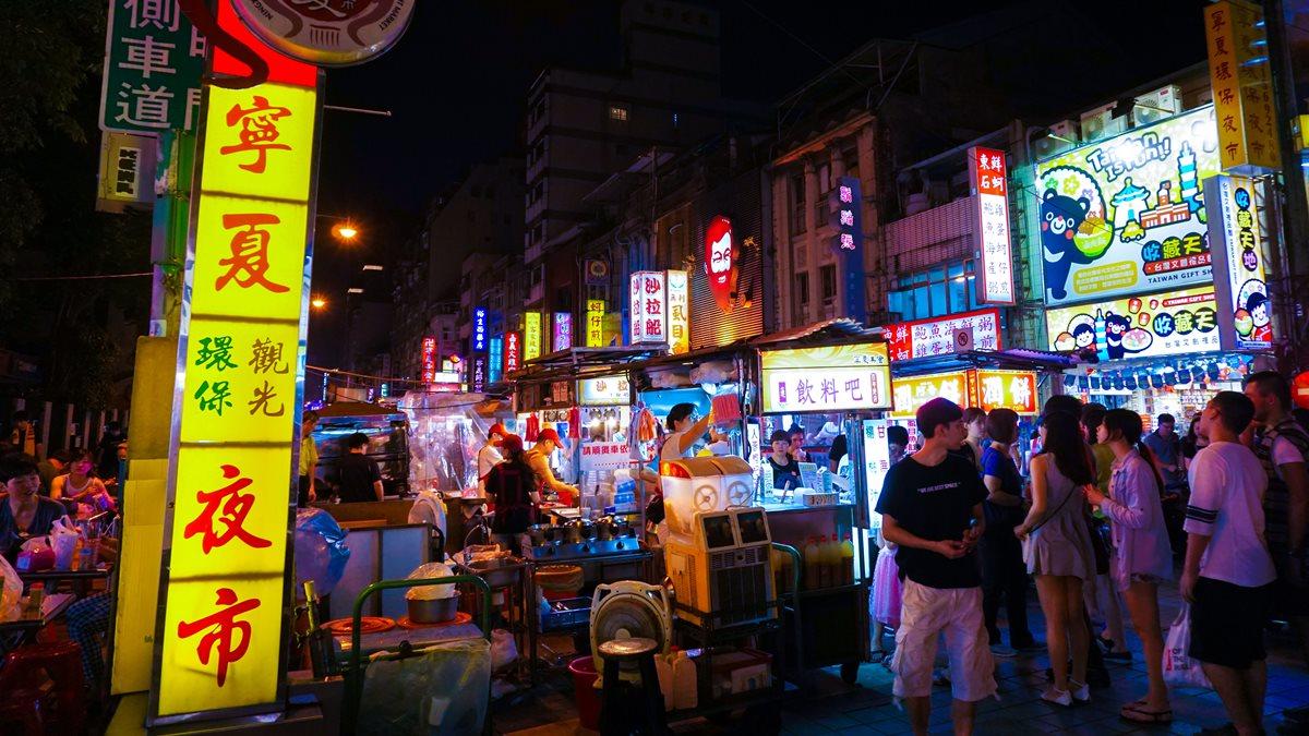 「寧夏夜市」的圖片搜尋結果