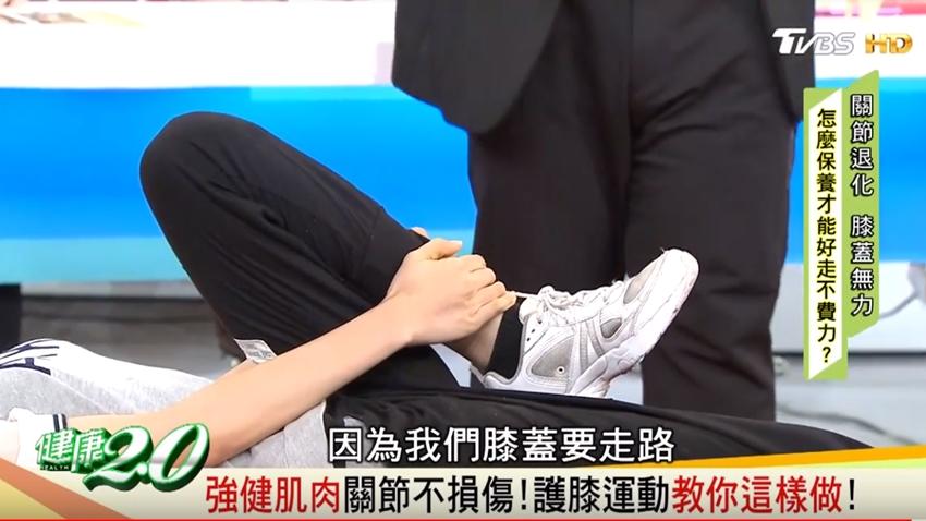 護膝運動不用蹲!骨科醫師教你「躺著做」保養膝關節