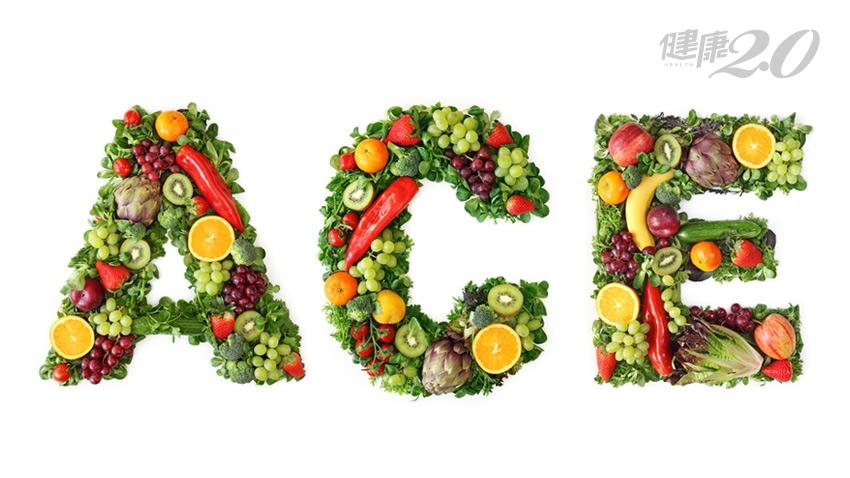 調整血壓、防動脈硬化!多吃這些食物 補強維生素ACE