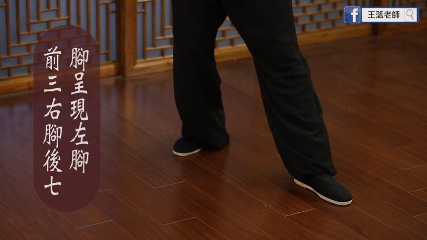練一招「降龍伏虎」 整脊護腰、養眼又提升專注力