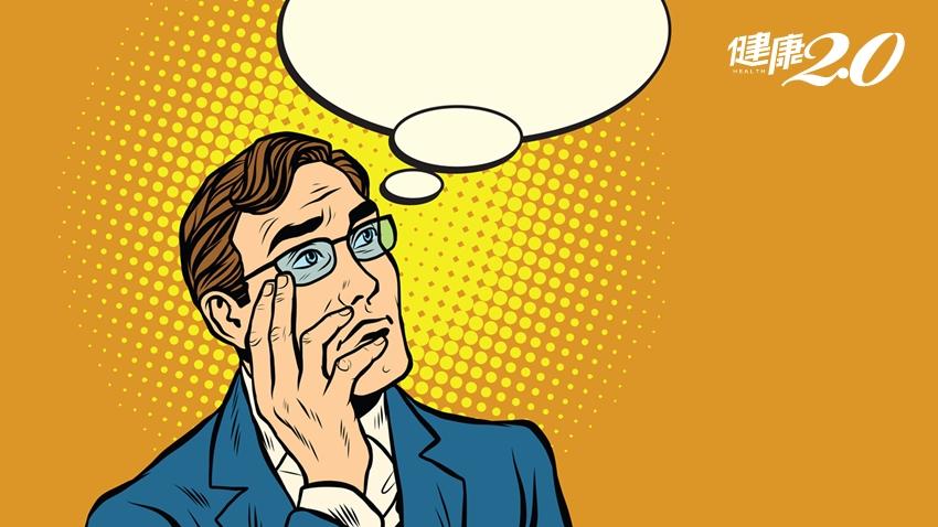 心裡明明知道,卻叫不出名字…是失智症前兆嗎?