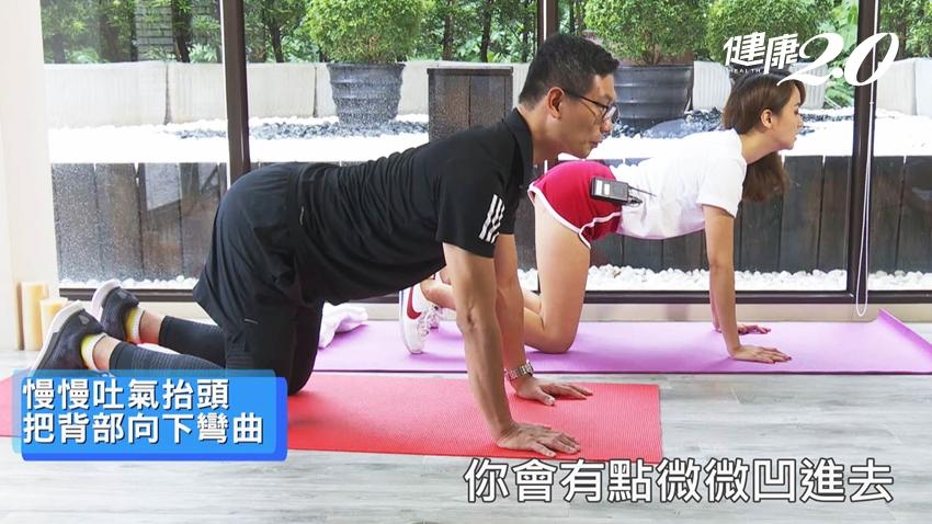 「洗臉錯誤姿勢」讓椎間盤突出!2招脊椎伸展 身體柔軟不痠痛