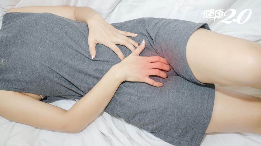 【女性健康】身體濕氣重 4種婦科疾病找上門