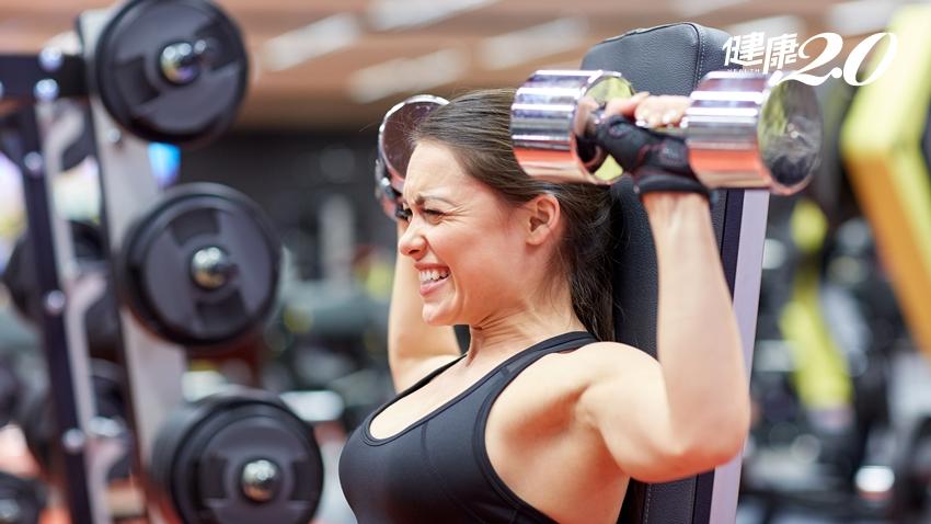 運動強度太高,反而傷身!7個動作檢視身體是否失能了