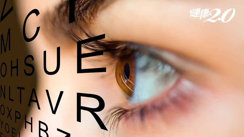 矯正近視,該用散瞳劑或塑型片?營養師加碼「水汪汪護眼果汁」