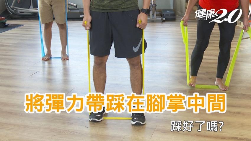 深蹲、橋式搭配一條彈力帶 塑身養肌效果大躍進
